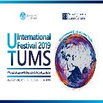 TUMS International Festival will be held on 22 to 24th of April 2019