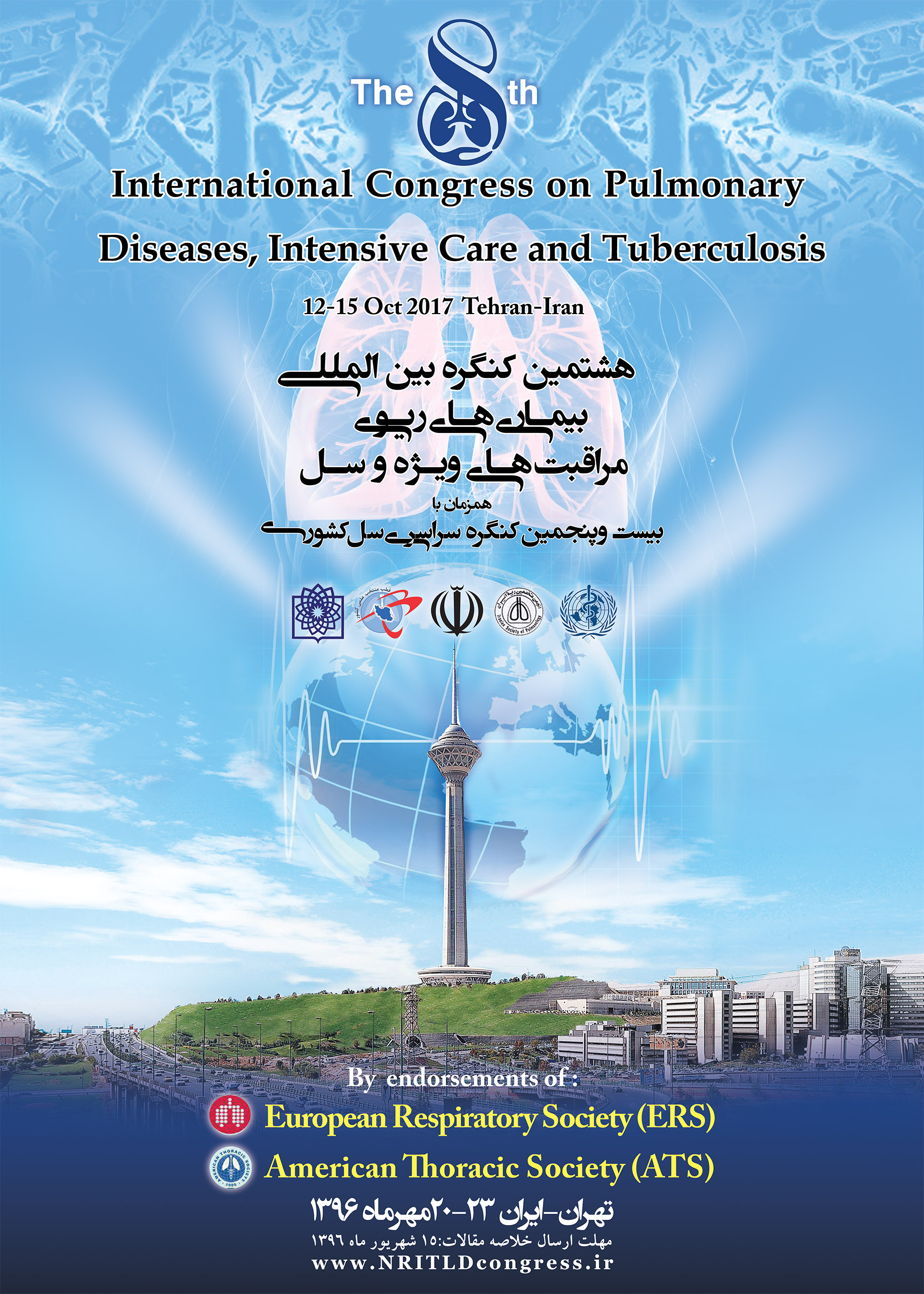 International congress on pulmonary diseases,intensive care and tuberculosis